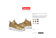 Supreme®/Nike Air More Uptempo Gold (Size 9.5)(3 Pairs CONFIRMED/SHIPPED)