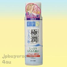 HADA LABO Goku-jyun Moisturising Skin Lotion Super Hyaluronic Acid 170ml New