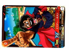 DBZ Carte DRAGON BALL JAPANESE Card Next-Generation N° BT1-018