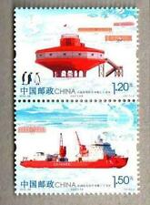 CHINA 2014-28 the 30th Ann of China's Polar Scientific Expedition Stamps