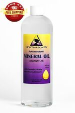 MINERAL OIL 70 VISCOSITY NF HIGH QUALITY USP GRADE LUBRICANT 100% PURE 7 LB