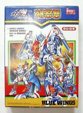 OLYMPUS Ninja Senshi Tobikage : Burst Dragon + baku ryuu Action Figure Rare