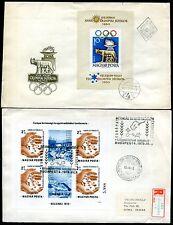 UNGARN 1960-1980 UNGEZÄHNTE auf FDC ca 1000€(66267c