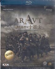 Aravt Ten Soldiers of Chinggis Khaan Blu Ray AKA Genghis Khan NEW Eng Sub