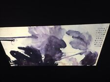 "Chang Dai-Chen ""Lotus"" Chinese Guohua Expressionist Art 35mm Glass Slide"
