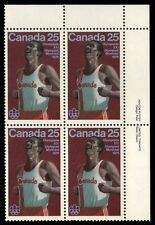 "CANADA 665 - Montreal Olympic Games ""Marathon"" (pa27996)"