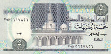 EGYPT 5 EGP 1996 P-59 MWR-RF12 SIG/ ISMAIL HASSAN #19 UNC  REPLACEMENT 300 */*