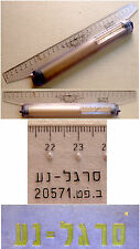 Vintge MADE IN ISRAEL Drafting ROLLING RULER Protractor COMPASS Graphics HEBREW