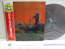 PINK FLOYD More LP - RED Vinyl - JAPAN TOSHIBA ODEON OP-8843 W/ OBI ^