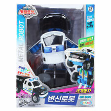 The world's finest cars transformer Mega [police] Metal Robot light sound Toy