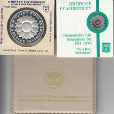 """1994 ISRAEL 46th ANNIVER. """"FOR A BETTER ENVIRONMENT"""" PROOF COIN 28.8gr  SILVER"""