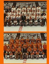 1983 NHL ALL STAR GAME CAMPBELL WALES TEAM PHOTOS WAYNE GRETZKY PELLE LINDBERGH