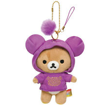 Authentic San-X Hoodies Rilakkuma Plush Fluffy Charm Japan Edition - Purple