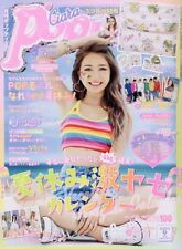 From Japan,Popteen Japanese Fashion Magazine,Kawaii,Harajuku,September 2016