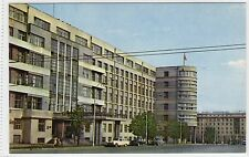 REGION COUNCIL OFFICES, NOVOSIBIRSK: Russia 1968 postcard (C13579)