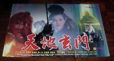 """Joey Wong """"An Eternal Combat"""" Lam Ching-Ying HK ORIGINAL 1991 Poster"""