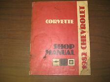 1982 CORVETTE GM 5.7L L83 ENGINE FACTORY REPAIR SERVICE SHOP MANUAL