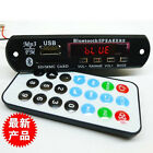 Digital LED 12v Bluetooth mp3 Player decoder board FM Radio usb AUX+Remote F/CAR