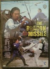 The Dragon Missle - Shaw Brothers - Remastered & Restored - Subtitled Version