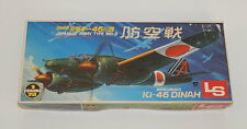 LS Mitsubishi Ki-46 SinahJapanese Army Type 100-3 Inter-Cepter Fighter 1/72