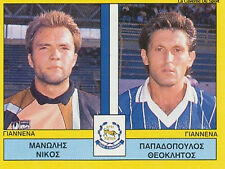 N°396 PLAYER PAS GIANNINA FC GREECE PANINI GREEK LEAGUE FOOT 95 STICKER 1995