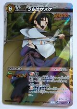 Naruto Miracle Battle Carddass NR04-21 SR
