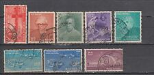 India 1958 Complete Year Set of 8 Used Stamps
