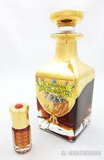 3ml Dehnal Oudh Kalimantan by Al Haramain - Traditional Perfume Oil/Attar/Oud