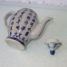 Odd Chinese export porcelain teapot gray crackle glaze blue poetry matching lid