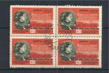 SOWJETUNION USSR 1954 BLOCK OF 4 MiNr: 1740 USED WITH GUM NERIS