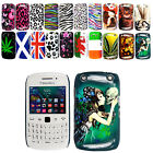 New Stylish Printed Hard Shell Back Skin Fits Case Cover For Blackberry Phones