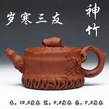 Chinese Yixing zisha teapot handmade jiangpo clay God bamboo teapot 250cc