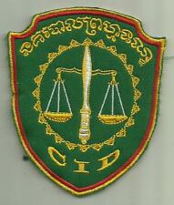 Cambodia CID Criminal Investigations Division Police Patch law man officer cops
