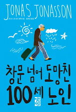 The Hundred-Year-Old Man Who Climbed Out of the Window and Disappeared Korean ED