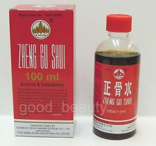 YULIN Zheng Gu Shui Relieve Pain Muscular Medicated Oil 100ml / 3.34 fl. oz.