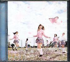 AKB48 - Sakura no Ki ni Naro - Japan CD+DVD - J-POP Limited Edition
