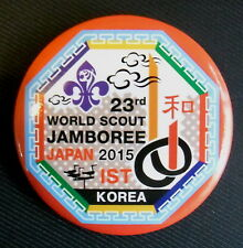 2015 World Scout  Jamboree Japan / Korea Contingent IST official button pin badg