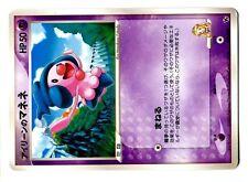 PROMO POKEMON JAPANESE AURA's LUCARIO CARD 2005 N° 003/020 LLENE's MIME JR.