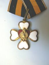 RUSSIA IMPERIAL,ORDER OF THE COMPASSIONATE HEART, gold gilt, enamels, very rare