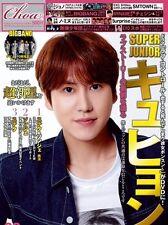 choa No.60 Japanese Magazine Tabloid KYUHYUN(SJ), BTS, BIGBANG, SHINee, EXO