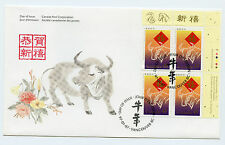 Weeda Canada 1630 FDC with UR plate block, 1997 Lunar New Year of Ox issue CV $6
