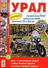 Service manual for Ural motorcycles 650cc and 750cc.