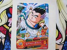 DRAGON BALL HEROES HGD3-32 GDM3 GOD MISSION FAT GOTENKS C COMMON CARD