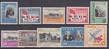 YEMEN – 1948 SCARCE Postage set of 10 Unissued UN Admission MVLH-F/VF