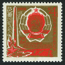 Russia 3653, MNH. Liberation of the Ukraine from Nazis. Emblem, Arms, 1969