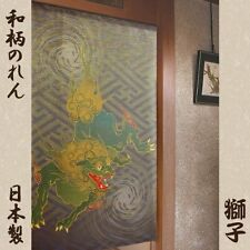 Noren Tapestry Shishi Leo Lion Japanese room divider Curtain Doorway Sparkling