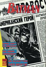 Batman Album 15 (Z1), Hethke