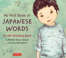 My First Book of Japanese Words: An ABC Rhyming Book by Brown, Michelle Haney