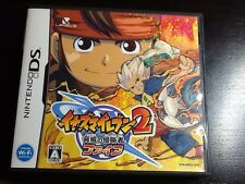 Inazuma Eleven 2 Fire~ Japanese DS **USA SELLER** Complete