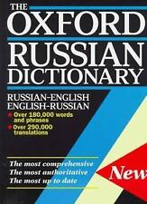 The Oxford Russian Dictionary: Russian-English/English-Russian-ExLibrary